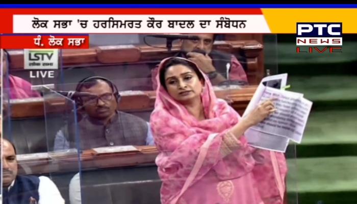 Harsimrat Kaur Badal speech in Lok Sabha on the issue of Farm laws