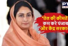 Harsimrat Kaur Badal Latest News