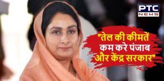 Harsimrat Kaur Badal Latest News