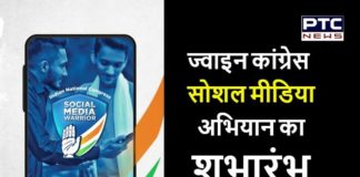 Join Congress Social Media