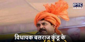 Balraj Kundu News