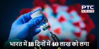 COVID19 vaccination