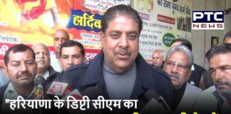 Ajay Chautala on Farmers Protest