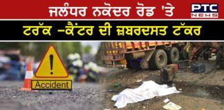 Jalandhar-Nakodar National Highway truck-canter Between collision
