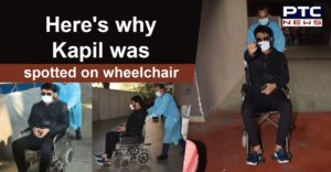 Kapil Sharma reveals why he was spotted on wheelchair at Mumbai airport