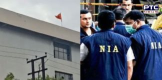 NIA files chargesheet against 6 for hoisting Khalistani flag at DC office in Punjab's Moga