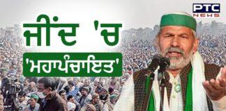 Haryana: BKU leader Rakesh Tikait to attend farmers' mahapanchayat in Jind today