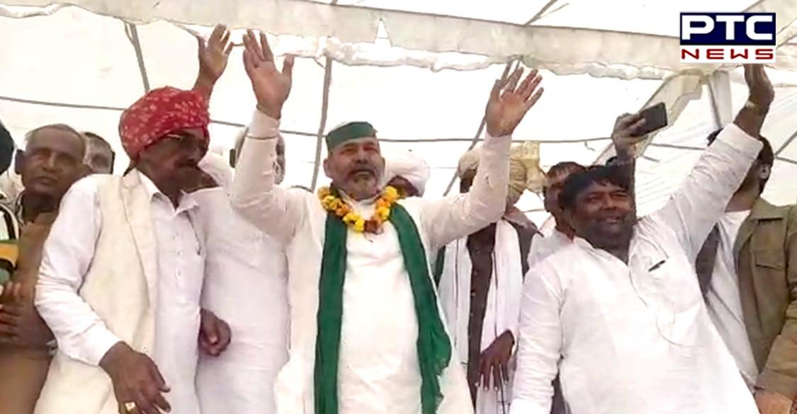 Farmers' Protest : Kisan Mahapanchayat in Bahadurgarh Haryana