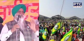 Balbir Singh Rajewal Speech Today On kisan Mahapanchayat in Jagraon