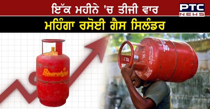 LPG Price Hike : Cooking gas cylinder as rates up by ₹25, to cost ₹794 in Delhi