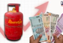 LPG cylinder price hiked for third time in a month [Check latest rates]