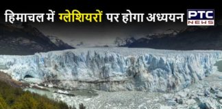 Glaciers Study Himachal