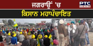 Kisan mahapanchayat in Punjabs Jagraon , leaders say agitation no longer a fight of only farmers