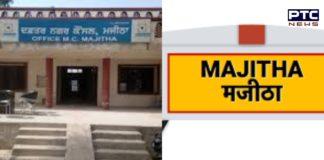 Majitha Municipal Election Results on Akali Dal won 10 wards and Congress won 2