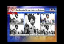 Majithia shared his grief with the family of the deceased farmer
