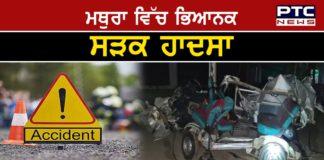 Mathura road accident ,4 killed, 3 injured