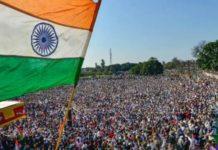 Farmers Protest: Farmers observe 'Mazdoor Kisan Ekta Divas' today
