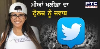Mia Khalifa tweeted about the farmers movement said till the time there is no money tweet