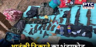 Militant Hideout busted