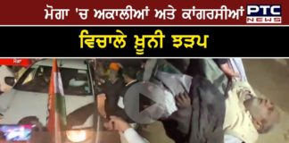 SAD and Congress between Violent clash in Moga , 2 Akali workers killed