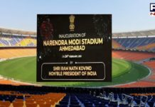 Sardar Patel stadium in Ahmedabad renamed after PM as Narendra Modi stadium