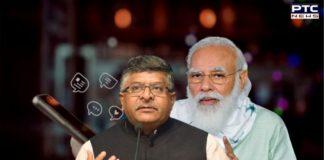 Centre announces new rules for social media platforms, OTT platforms