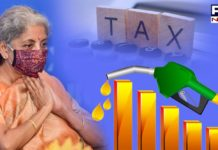 Reducing taxes on petrol, diesel is 'dharam sankat': Nirmala Sitharaman
