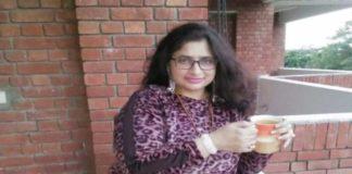 IAS Rani Nagar Latest News
