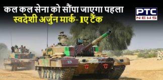 Arjun Mark-1A tank