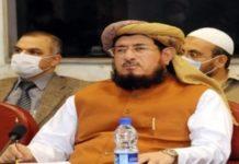 Pakistan initiates probe on MP Maulana Salahuddin Ayubi's marriage