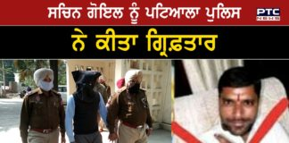 Patiala police arrested man on charges of disturbing the peace and disturbing the atmosphere