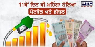 Petrol prices hiked for 11th straight day, cross 100 mark in MP, Rajasthan: Check rates