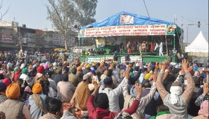 Farmers Protest News