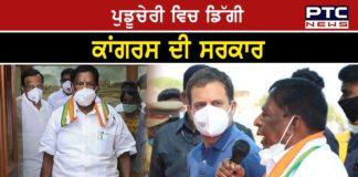 Puducherry Floor Test Live Updates: Congress govt falls; Narayanasamy resigns as CM, blames BJP