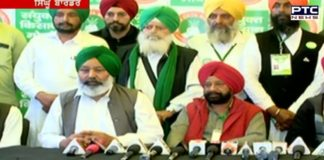 Farmers Protest: All major events in Punjab postponed
