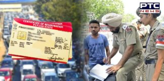 Punjab vehicle owners can carry digital copies of Driving Licence, Registration Certificate
