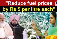 Fuel Price Hike: Harsimrat Kaur Badal demands Centre and Punjab govts to reduce fuel prices