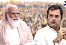 Why has Mr. Modi given up our territory to the Chinese? Rahul Gandhi questions