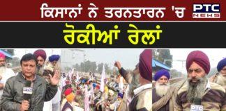 Farmers stopped trains on the Amritsar-Tarn Taran Beas railway line at Tarn Taran
