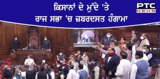 Parliament session : Opposition stages walk-out in Rajya Sabha demanding debate on farm laws
