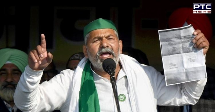 """Farmers Protest: Soon after PM Narendra Modi reiterated that MSP will continue, Bharatiya Kisan Union leader Rakesh Tikait said """"a law be formed."""""""