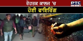 5 Killed in Firing at Rohtak's Wrestling Venue in Haryana