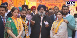 Punjab Municipal Election 2021: Sukhbir Singh Badal urges Punjabis to support SAD