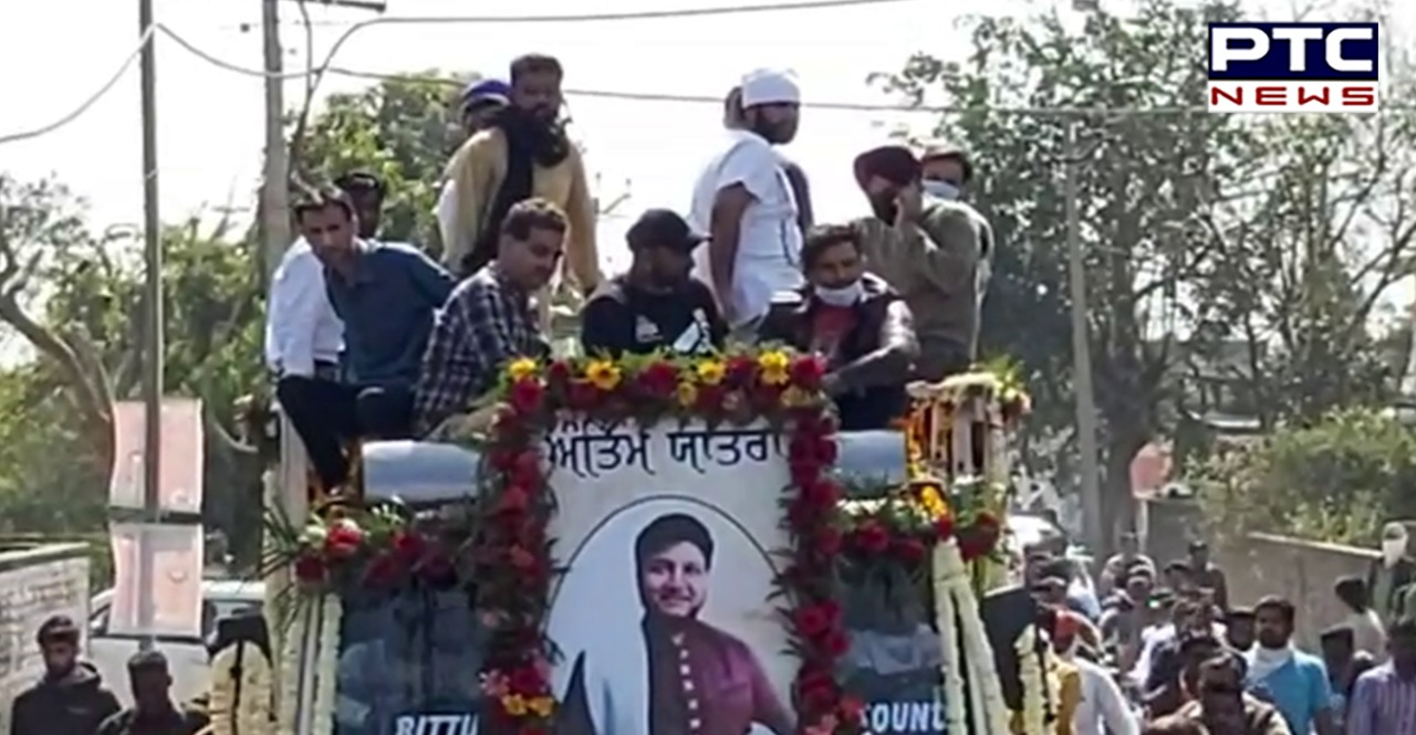 Babbu Mann and Harbhajan Mann Tribute paid to Antim Yatra of Sardul Sikandar
