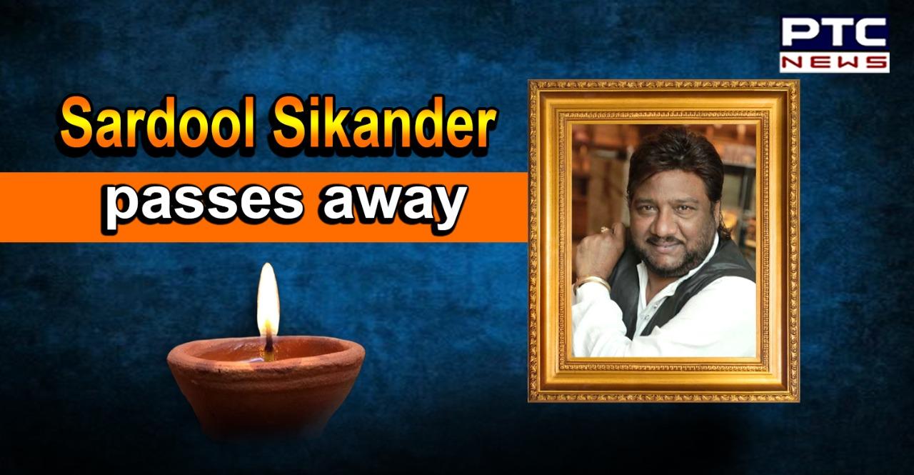 Sardool Sikander Death: Punjabi singer passes away at Fortis hospital