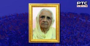 Senior SAD leader Bibi Satwant Kaur Sandhu passes away