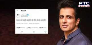 Amid farmers protest, Sonu Sood says 'How will you sleep peacefully calling wrong as right?'