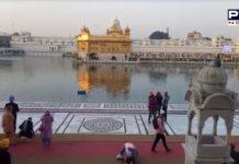Shri Guru Har Krishan Sahib Ji Parkash Purab Sangta at Golden Temple