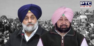 CM acting like proxy of the BJP by not taking up case of missing youth: Sukhbir Singh Badal