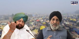 SAD condemns CM for trying to divert attention from Kisan Andolan at instance of BJP